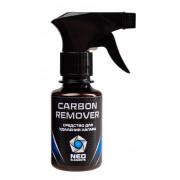 Средство для удаления нагара CARBON REMOVER 100 мл, NE-21