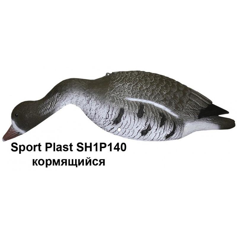 Чучела белолобого гуся Sport Plast SH1P140 (скорлупки) 6 шт.