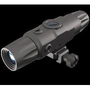 Лазерный осветитель IR-530-850 Digital 1