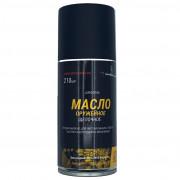 Масло оружейное щелочное аэрозоль НПФ Аксиома, 210 мл, OIL_ALK210