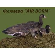 """Флюгера """"Air Born"""" гуся гуменника, 12 шт"""