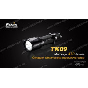 Cветодиодный фонарь Fenix TK09 Cree XP-G2 (R5)