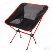 Облегчённый складной стул для туризма и рыбалки