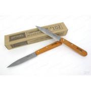 Набор из двух ножей Opinel серии Les Essentiels №102 для очистки овощей