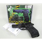"Пистолет пневматический Stalker S84 (аналог ""Beretta 84"") калибр 4,5 мм"