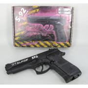 "Пистолет пневматический Stalker S92 (аналог ""Beretta 92"") кал. 4,5 мм, металл, 120 м/с"