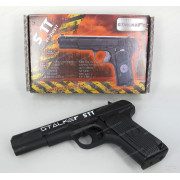 Пистолет пневматический Stalker STT (аналог ТТ), 4.5 мм