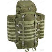 Тактический рюкзак Defcon 5 Modular Battle 1