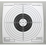 Мишень для пневматического оружия (150 шт)