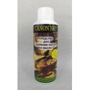 Средство для удаления нагара и масла Canon Net, 250 мл