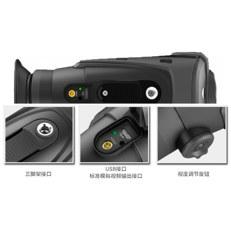 Тепловизионный монокуляр GUIDE IR510 Nano N1 (400x300, 17 мкм) Wi-Fi, F19 мм
