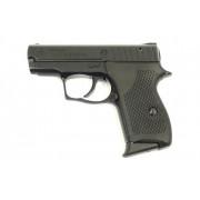 Пистолет ООП Гроза 01 кал. 9 мм