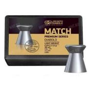 Пули для пневматики JSB Match Diabolo Premium Middle 4,49 мм 0,520 грамма (200шт.)