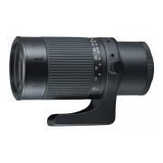 Kenko MILTOL 200mm F4 CEF (для Canon)