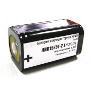 Батарея аккумуляторная для ФО 4HR15/51-2,1/F2/C-Y2