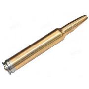 Лазерный пристрелочный патрон .338 WIN MAG