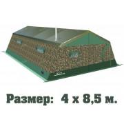 Палатка армейская двухслойная ТЕРМА 2М-49 (4.2х8.6, многофункциональные окна)