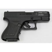 Пистолет ООП АРМС-17-01 кал. 9 PA