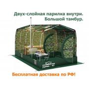 """Мобильная баня/палатка универсальная всесезонная ТЕРМА-42 (печь """"Миди"""" в комплекте)"""
