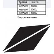 Ground Sheet Rondo 3