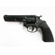 Револьвер сигнальный Power Alarm кал. 22 Long Blanc (5.6мм) Double Action 5 патронов