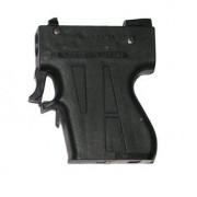 Пистолет ООП Кордон-5 б/ЛЦУ кал. 18х45