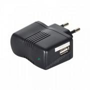 Зарядное устройство BHC 100-240 Вт