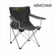 ARM  CHAIR  кресло складное
