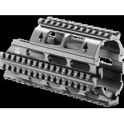 Алюминиевое цевьё VFR-RPK FAB-Defense на Вепрь, РПК, fx-vfrrpk