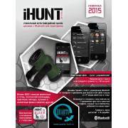 Динамик Speaker i-Hunt с Bluetooth для Android и IOS, 600 звуков, дальность 50 м