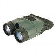Бинокль ночного видения Yukon Tracker 3x42