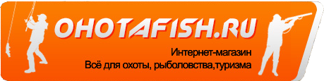 """Интернет магазин """"Охота и Рыбалка"""""""